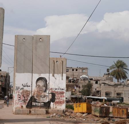 BDS Grafitti in Khan Younis Gaza