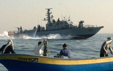 Palestinian fishermen and Israeli gunboat