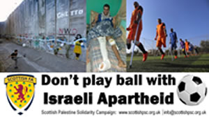 Don't Play Ball with Israeli Apartheid