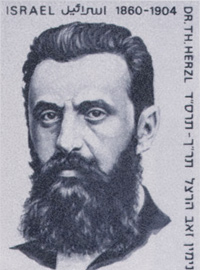 Herzl saw opposition to racism, anti-Semitism as 'futile'