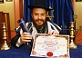 Scottish Rabbi with official Jewish kosher tartan