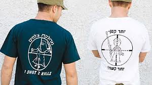 Tee shirt popular with some Israeli Army snipers