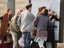 jerusalem woman attacked