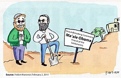 The Israeli view of Obama as the settlers' freind