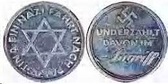 Medals struck to celebrate Zionist-Nazi collaboration